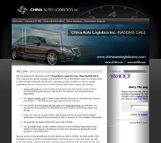 China Auto Logistics website history