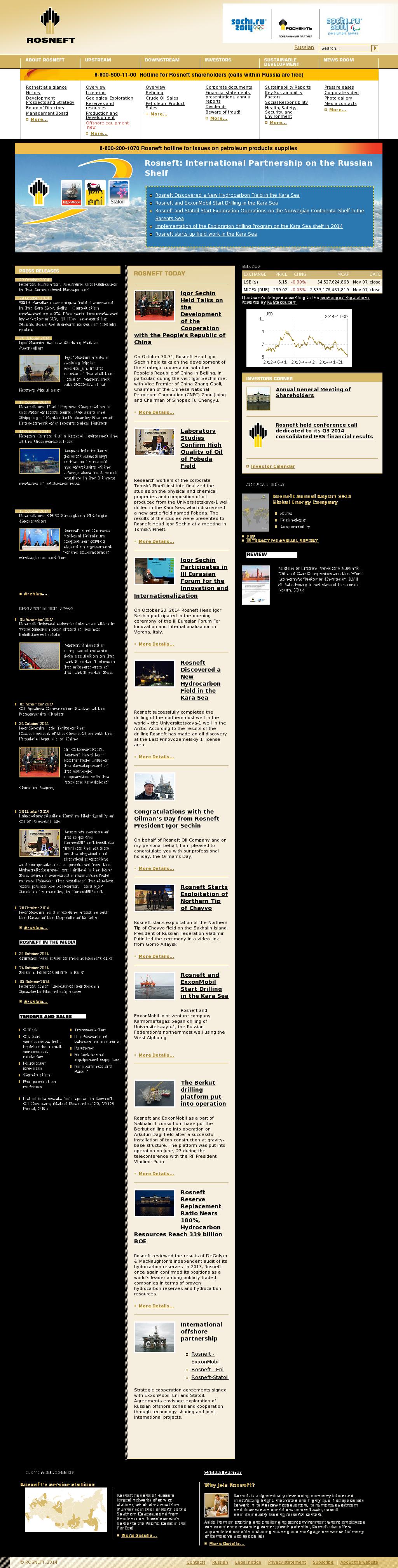 Oil Rosneft: customer reviews 40