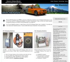 Electric Motor Werks website history
