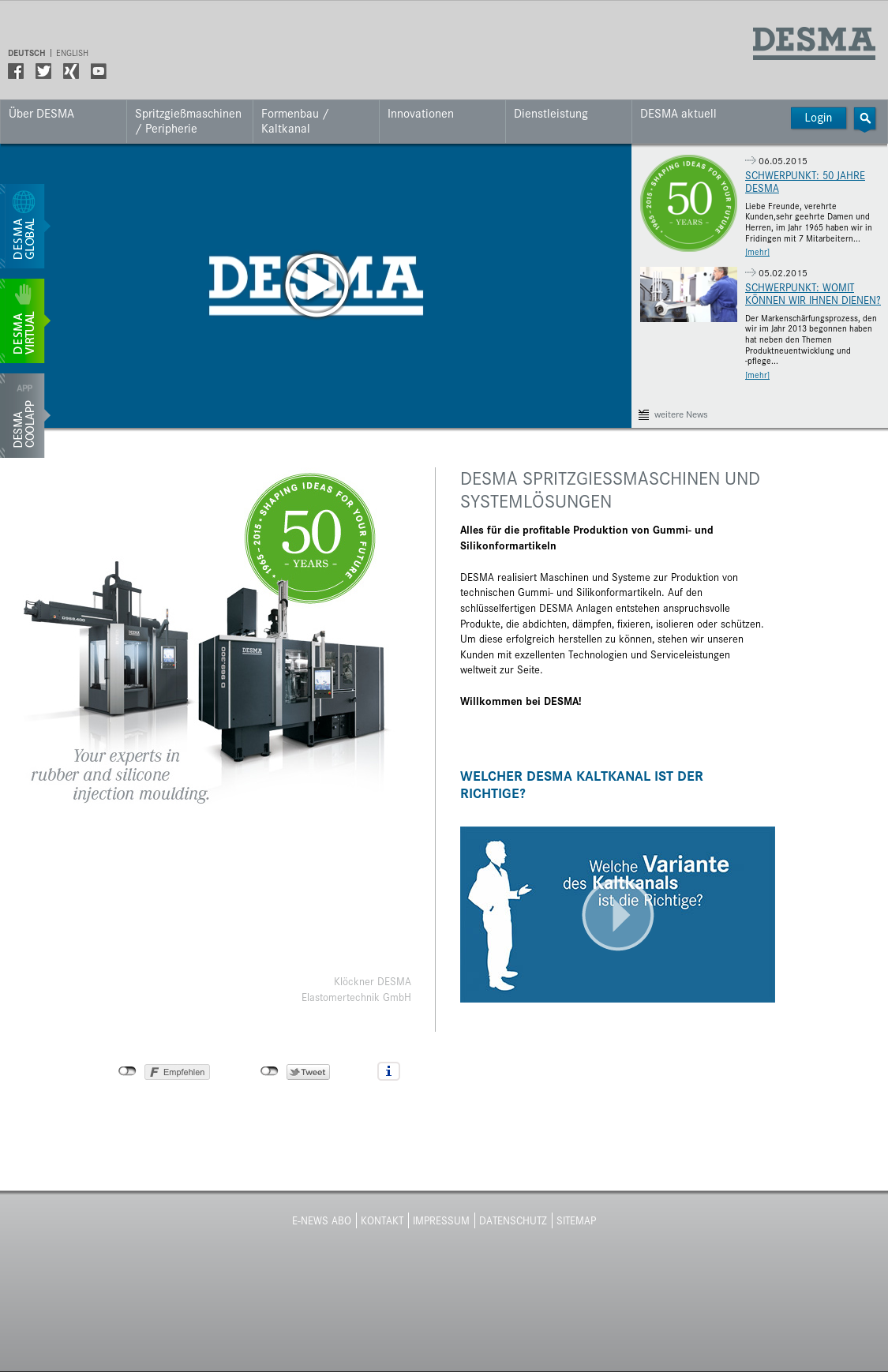 Desma Competitors, Revenue and Employees - Owler Company Profile