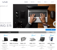 VAIO Competitors, Revenue and Employees - Owler Company Profile