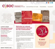 CISOC website history