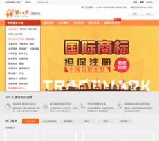 zhubajie website history