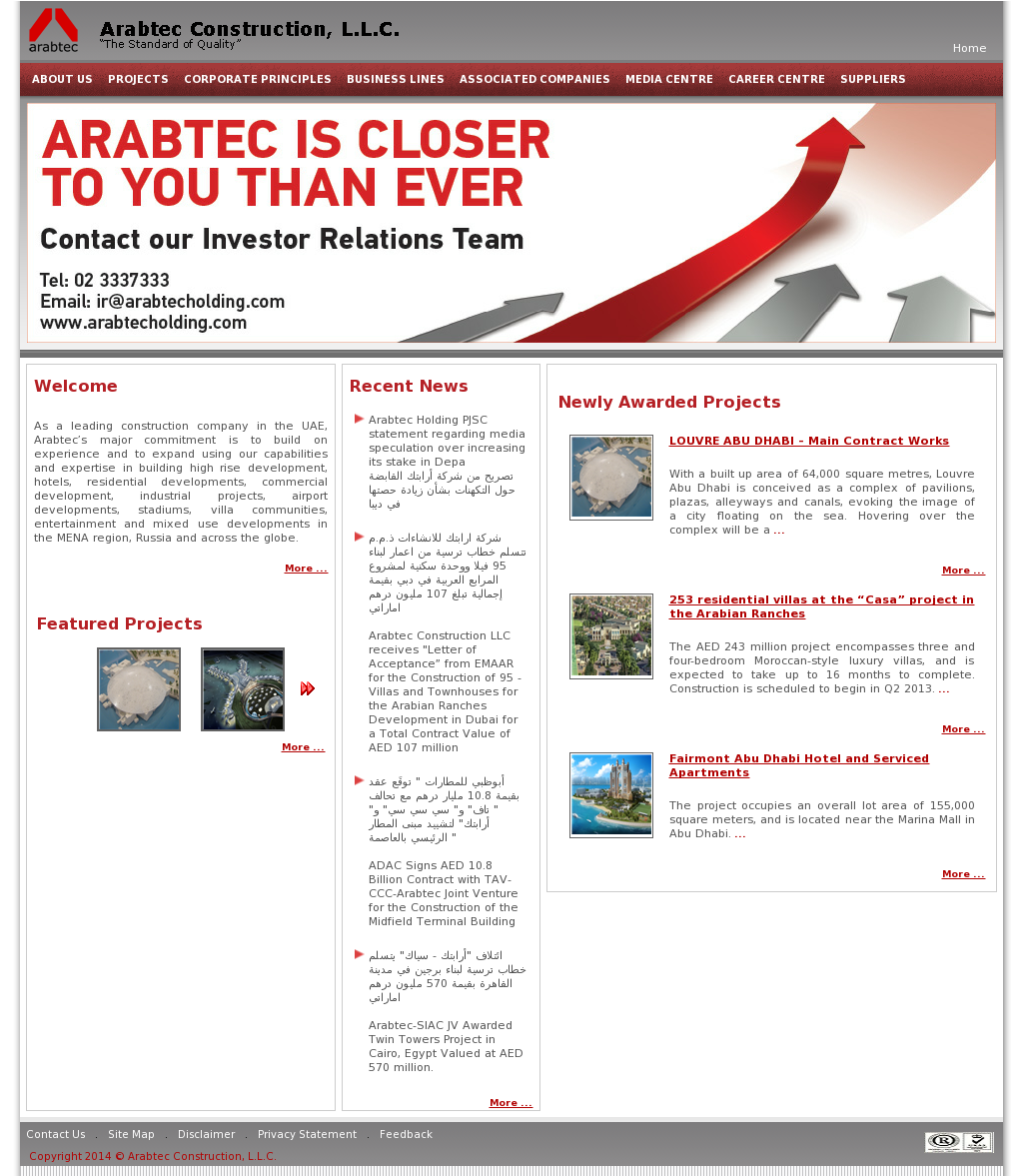 Arabtec Construction Competitors, Revenue and Employees - Owler