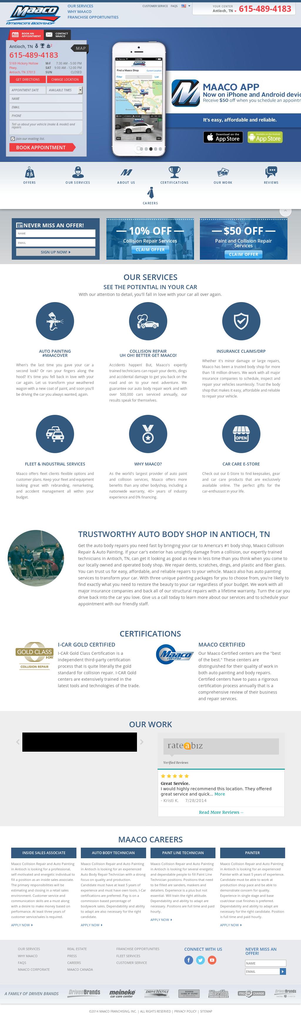 I Car Certification 2019 2020 New Car Specs