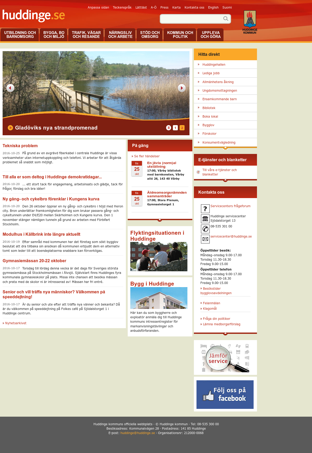 Karta Stockholmsmassan.Huddinge Competitors Revenue And Employees Owler Company Profile