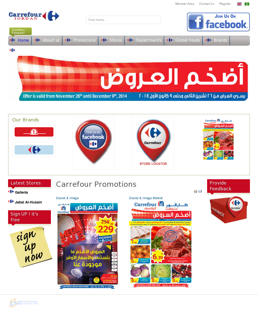 Carrefour Jordan Competitors, Revenue and Employees - Owler