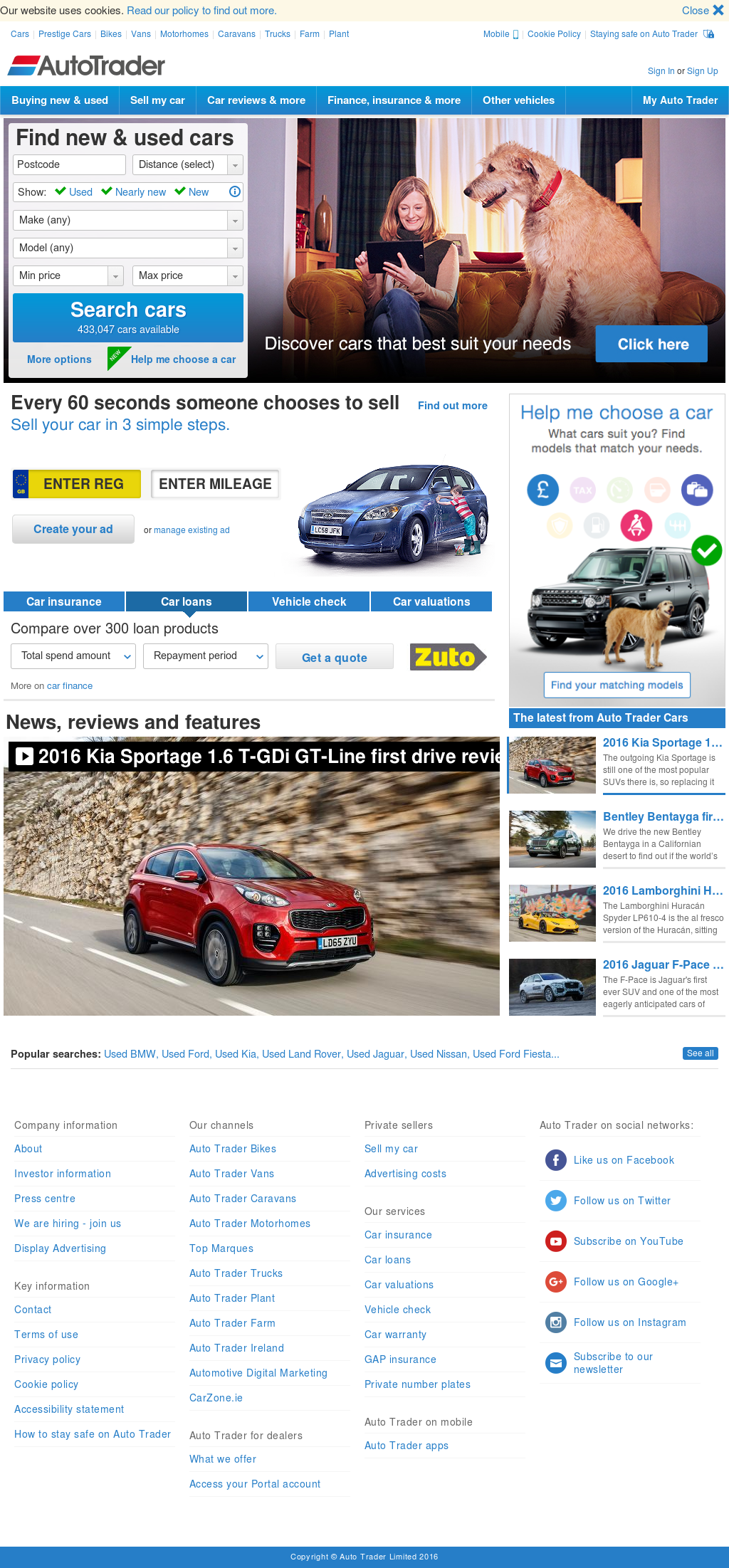 Car Trader Online | 2019-2020 New Car Update