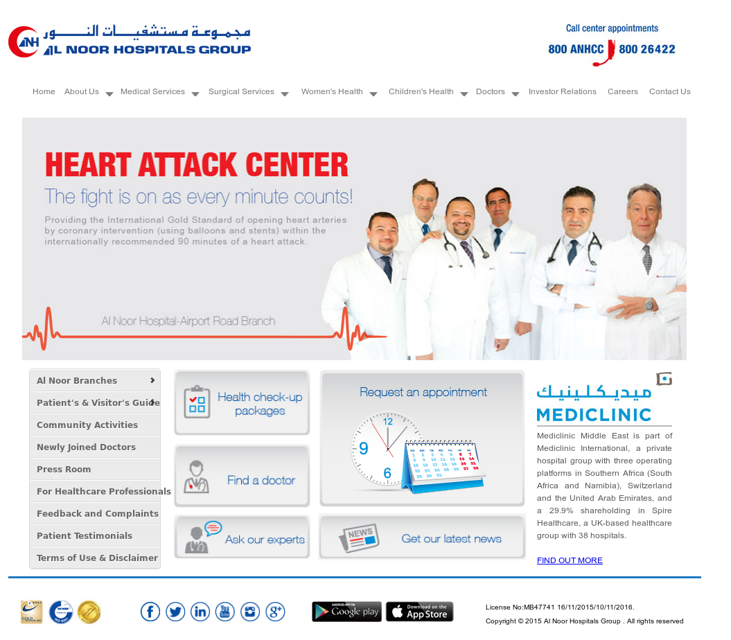 Al Noor Hospital Competitors, Revenue and Employees - Owler Company