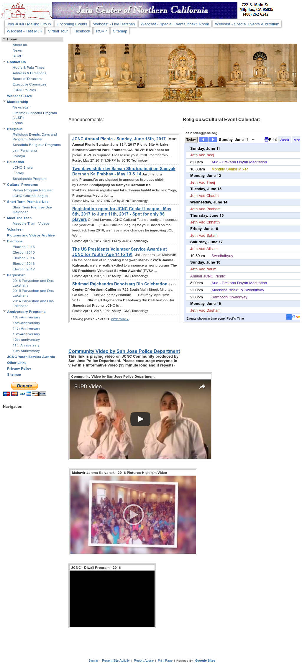 Jain Center of Northern California Competitors, Revenue and