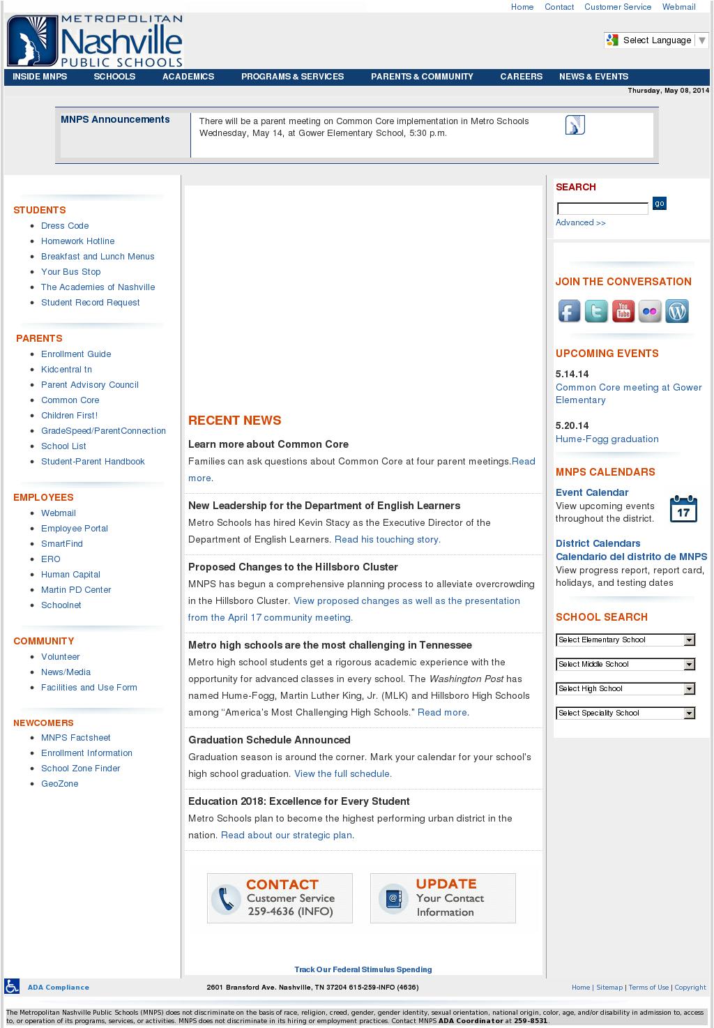Mnps Calendar 2020.Mnps Competitors Revenue And Employees Owler Company Profile