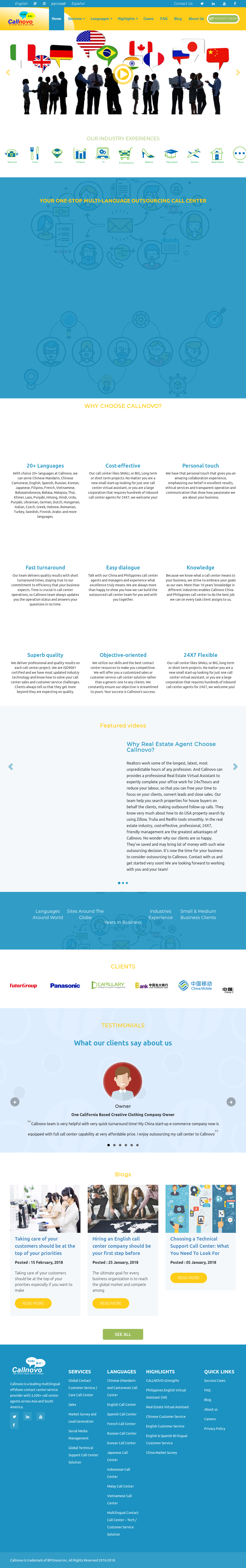 Callnovo Competitors, Revenue and Employees - Owler Company