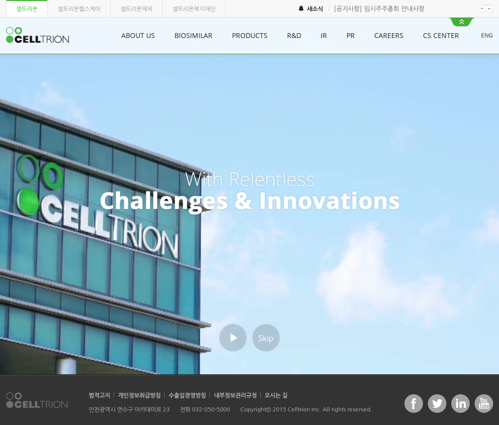 Celltrion Competitors, Revenue and Employees - Owler Company Profile