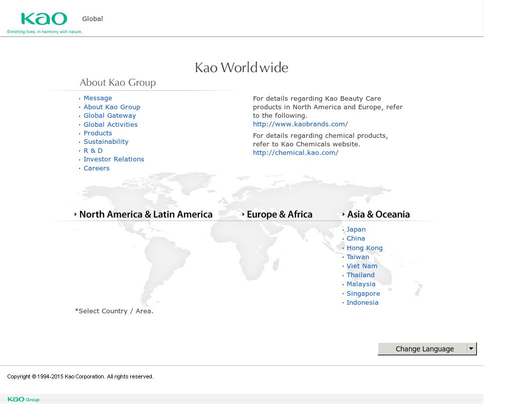 Kao Competitors, Revenue and Employees - Owler Company Profile
