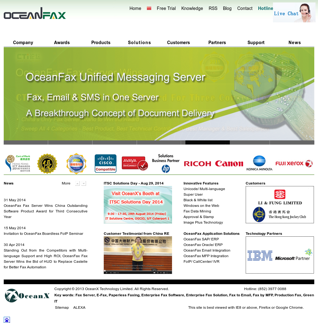OceanFax Competitors, Revenue and Employees - Owler Company Profile