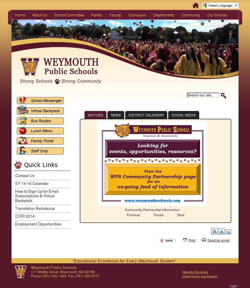 Weymouth Public Schools website history