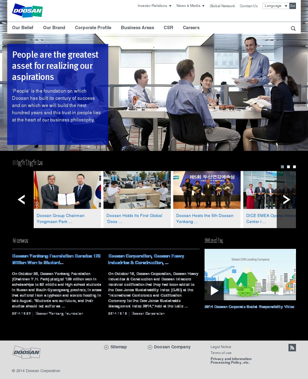 Doosan Competitors, Revenue and Employees - Owler Company