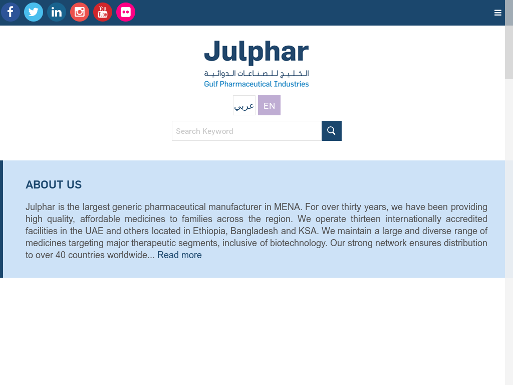 Julphar Competitors, Revenue and Employees - Owler Company