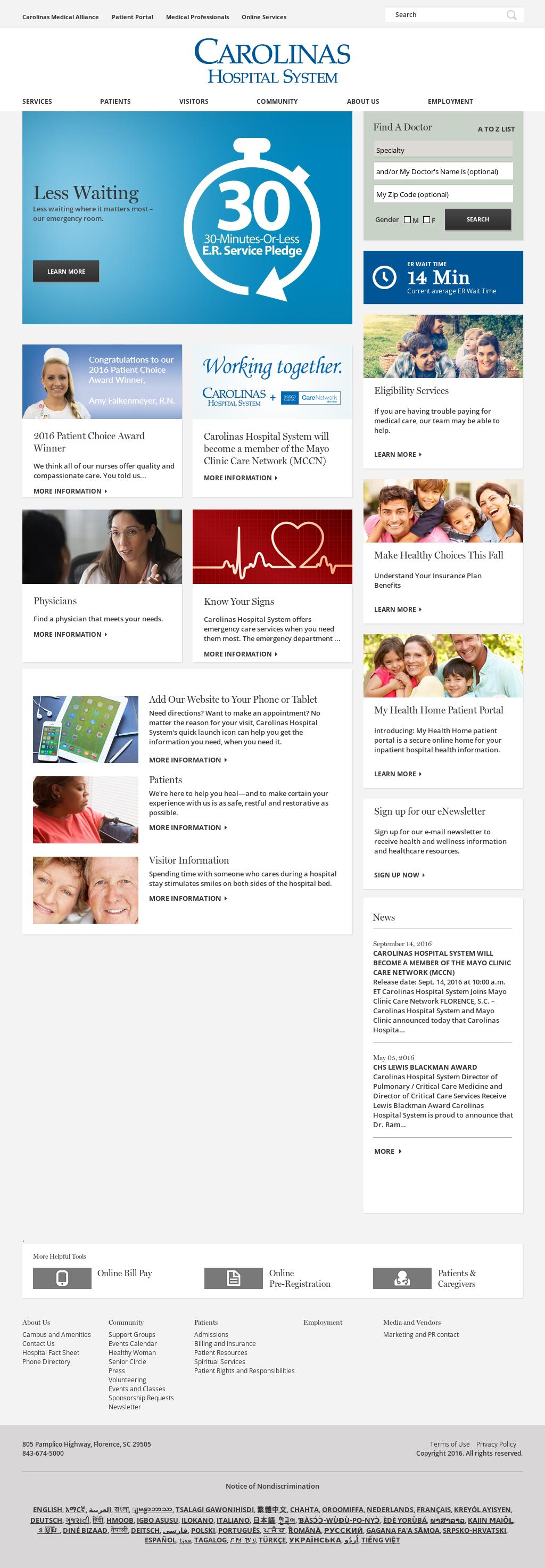 Carolinas Hospital System Competitors, Revenue and Employees