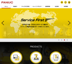 FANUC Competitors, Revenue and Employees - Owler Company Profile