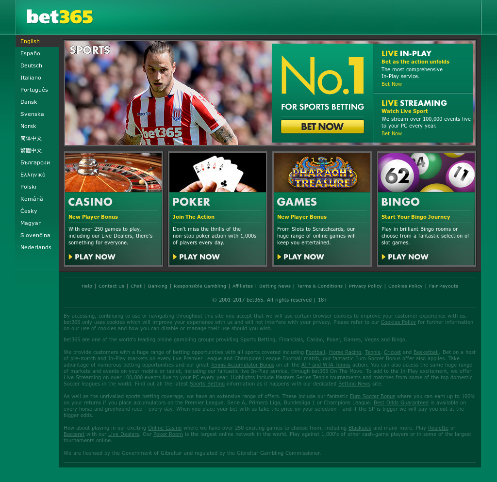 Bet 365 Competitors, Revenue and Employees - Owler Company Profile