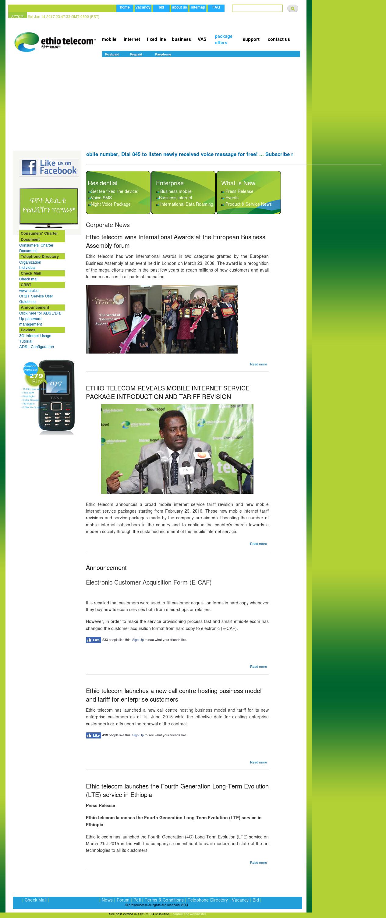 Ethio Telecom Competitors, Revenue and Employees - Owler Company Profile