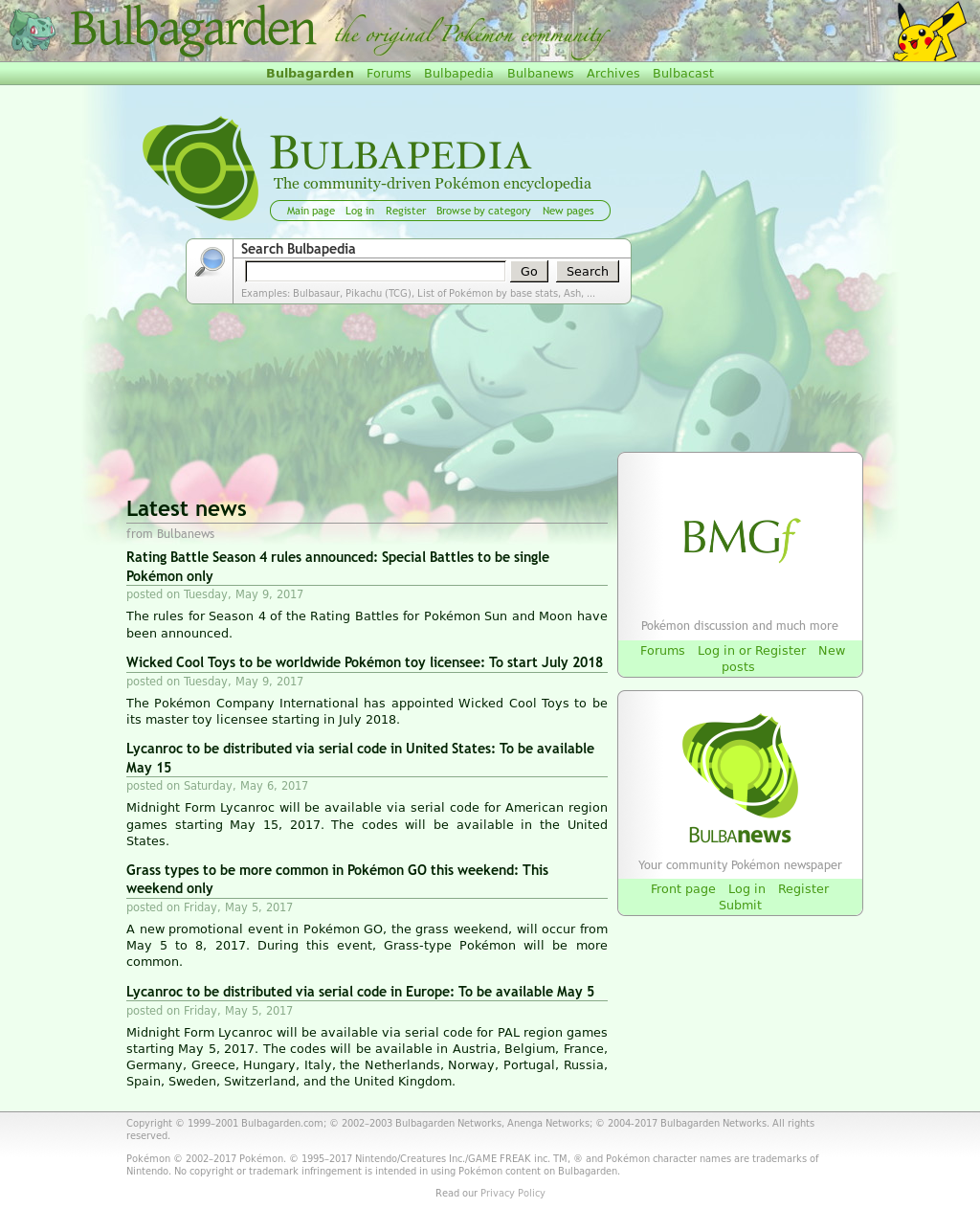 Bulbagarden Networks Competitors, Revenue and Employees - Owler