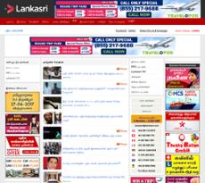 Www Lankasri Com
