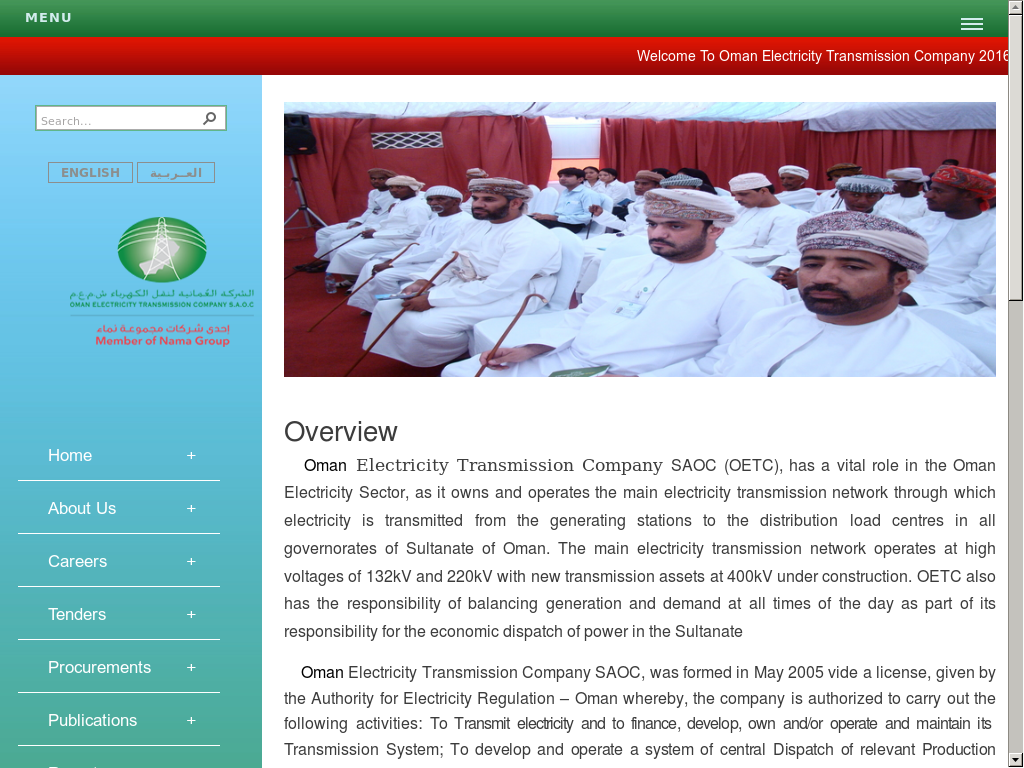 Owler Reports - OETC: Oman plans to privatise two electricity firms