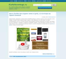 KtoNaNovenkogo website history