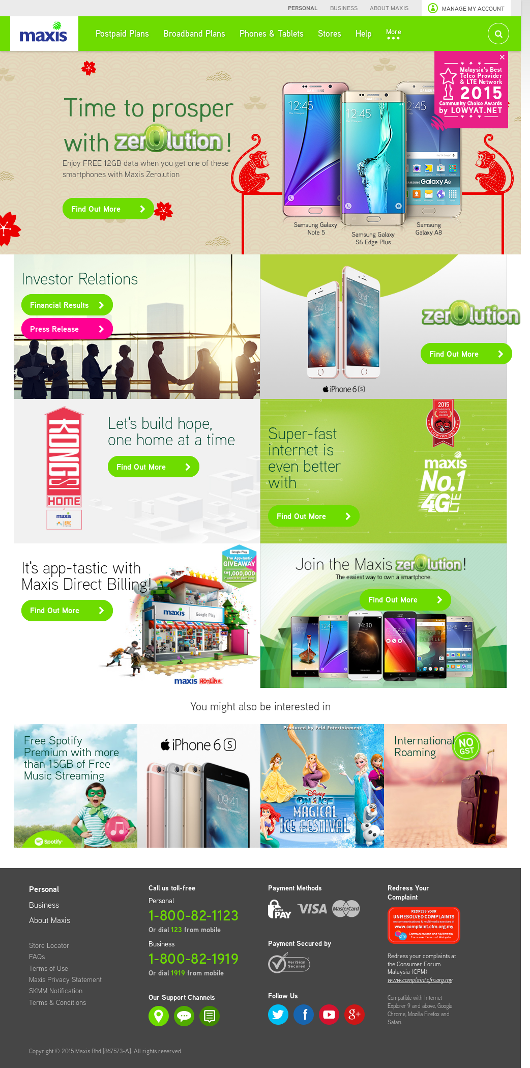 Maxis's Latest News, Blogs, Press Releases & Videos