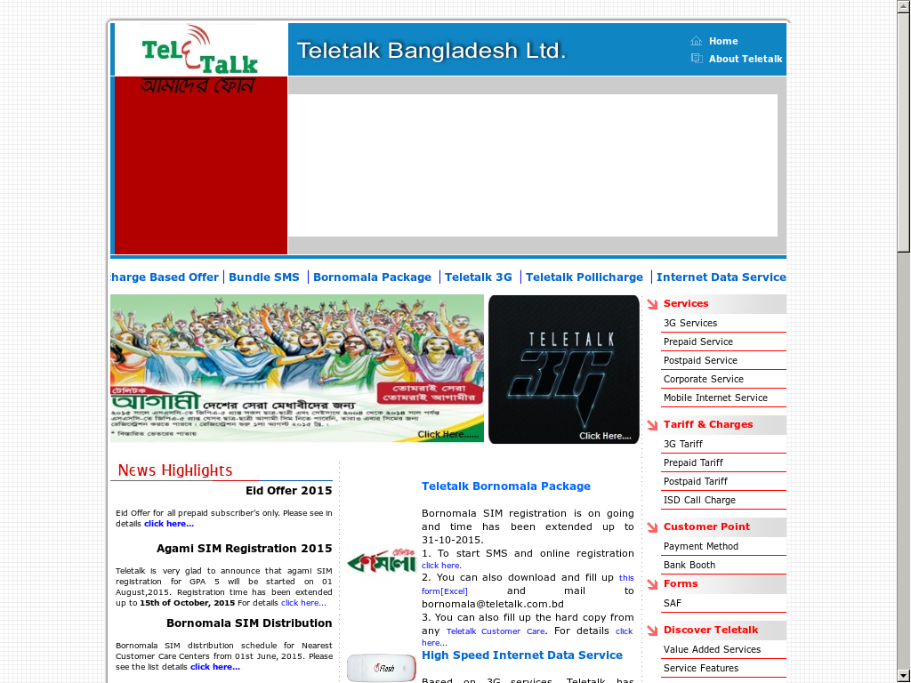 Teletalk Competitors, Revenue and Employees - Owler Company Profile