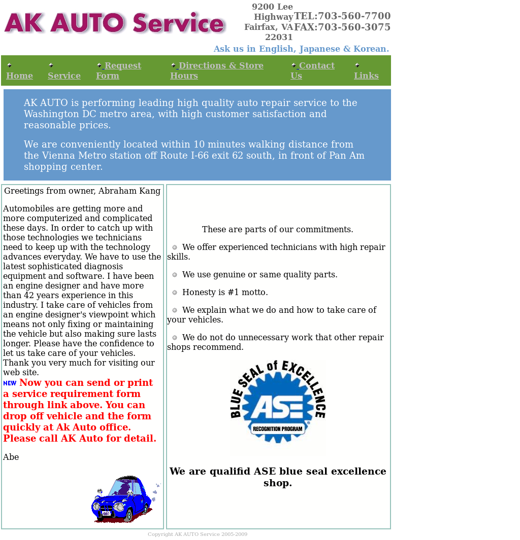 Ak Auto Service Compeors Revenue And Employees Owler Company Profile