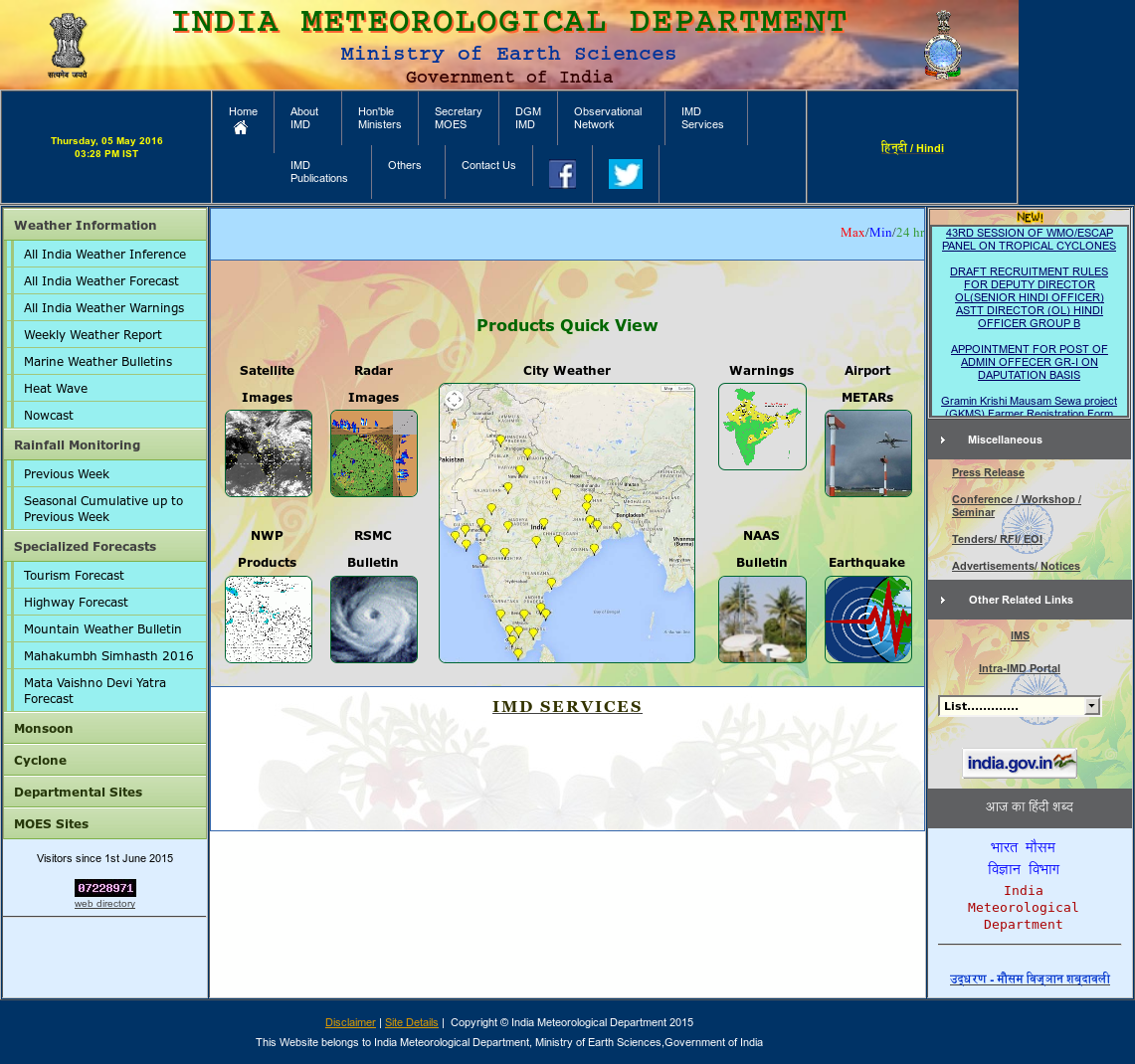 India Meteorology Competitors, Revenue and Employees - Owler
