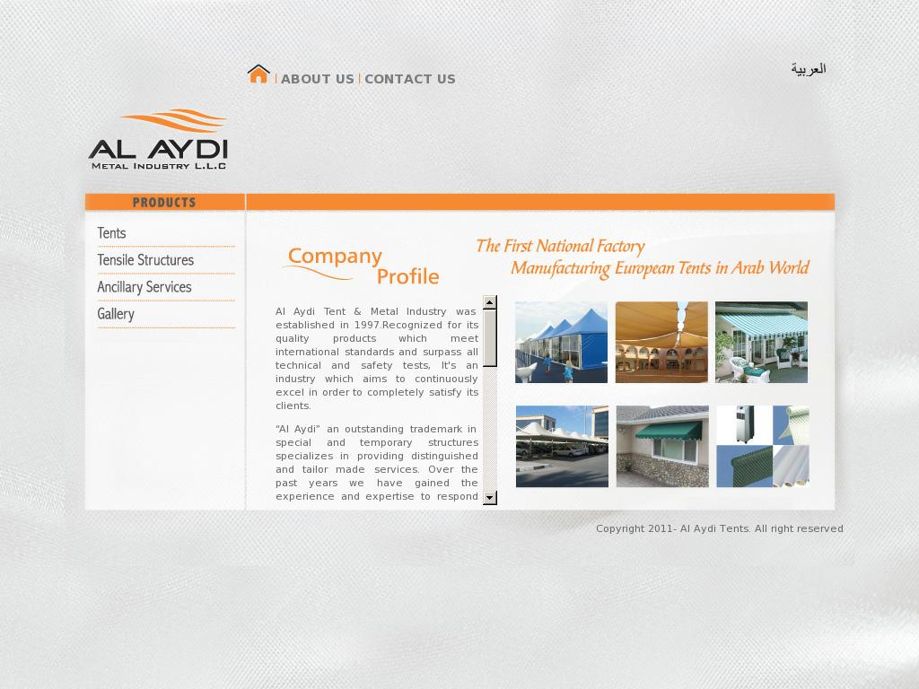 Al Aydi Tent & Metal Competitors, Revenue and Employees
