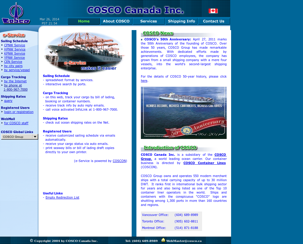 Cosco Contact Number