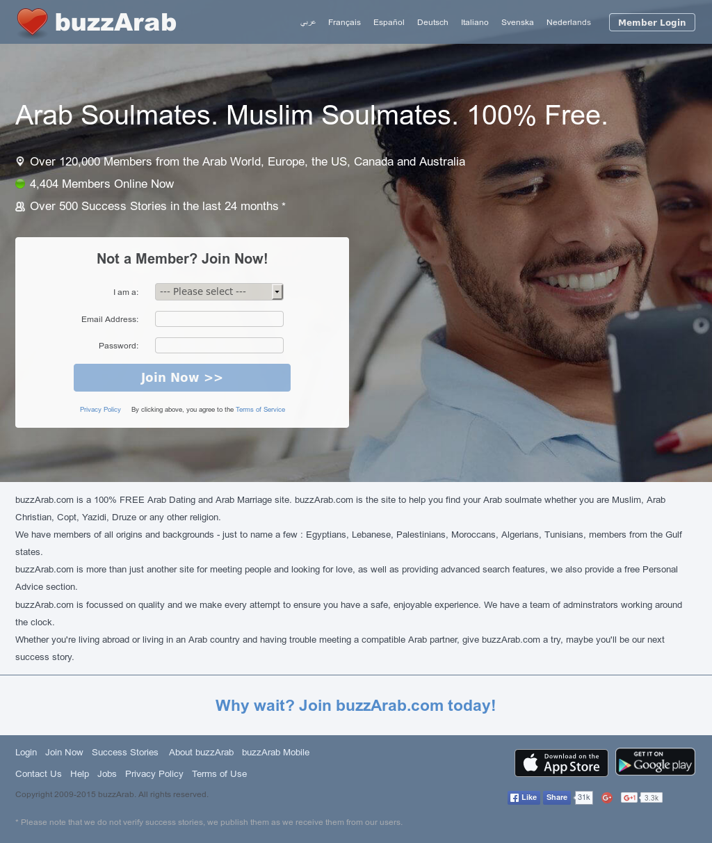 Druze dating website — pic 9