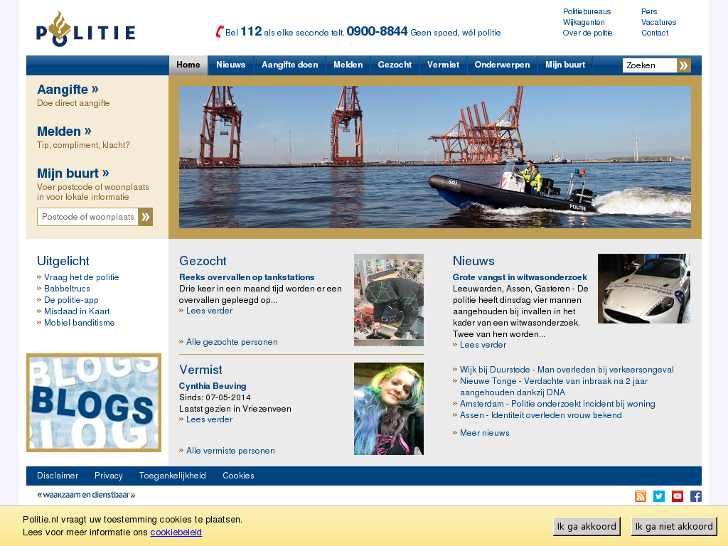 Politie Nederland Competitors, Revenue and Employees - Owler