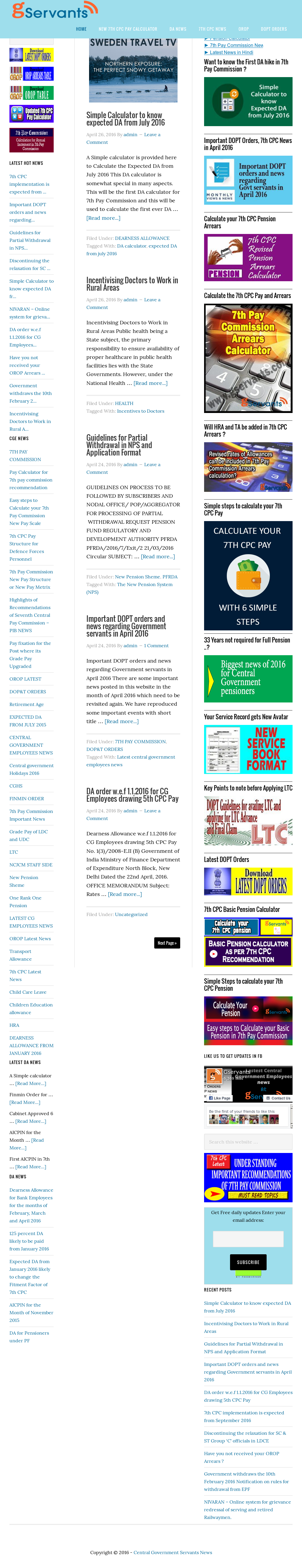 Owler Reports - Gservants Blog Pension Arrears Calculator as Per New