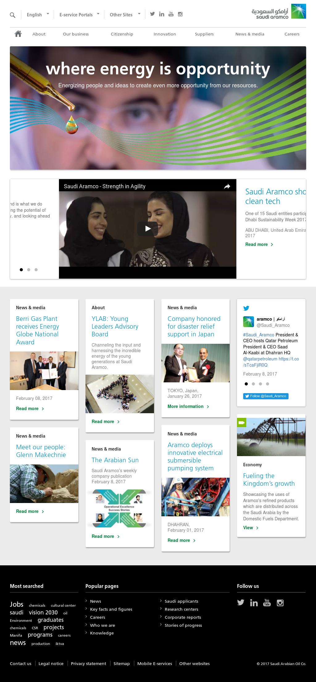 Saudi Aramco Competitors, Revenue and Employees - Owler Company Profile