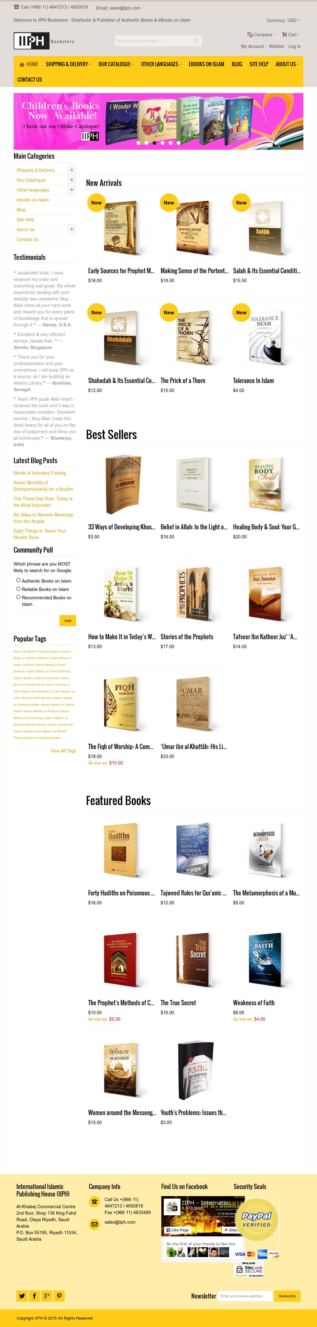 International Islamic Publishing House Competitors, Revenue and