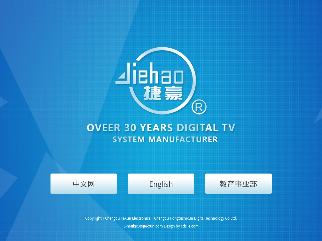 Chengdu Jiexun Electronics Competitors, Revenue and