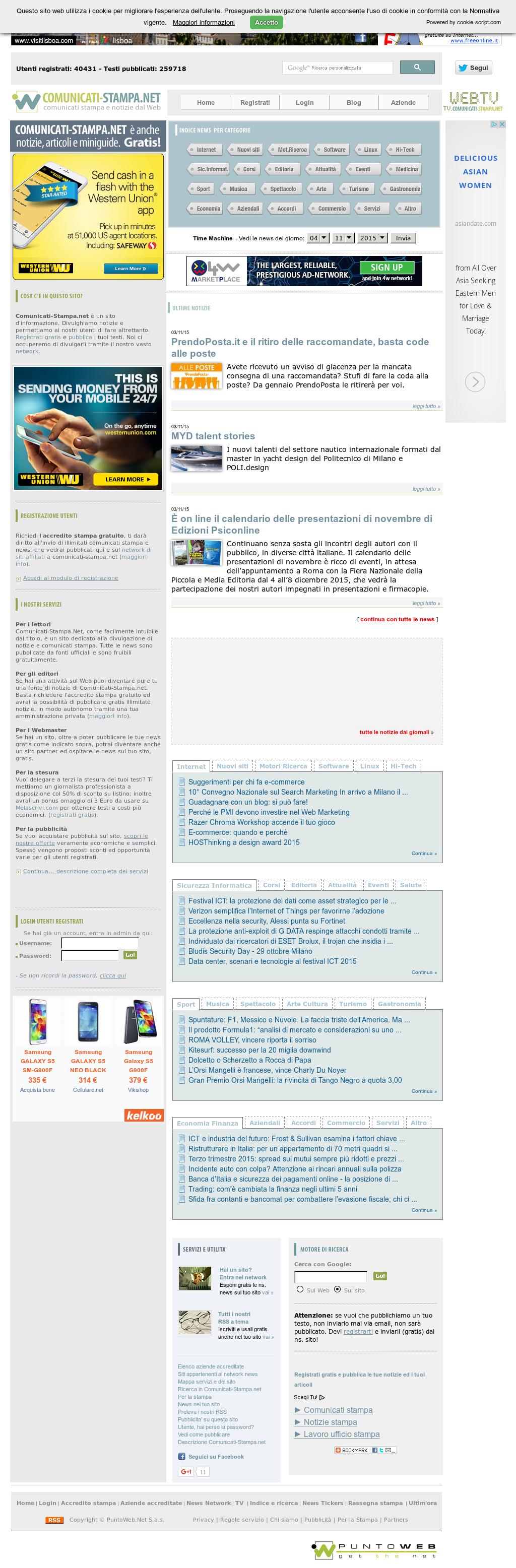 Calendario Politecnico.Comunicati Stampa Competitors Revenue And Employees Owler