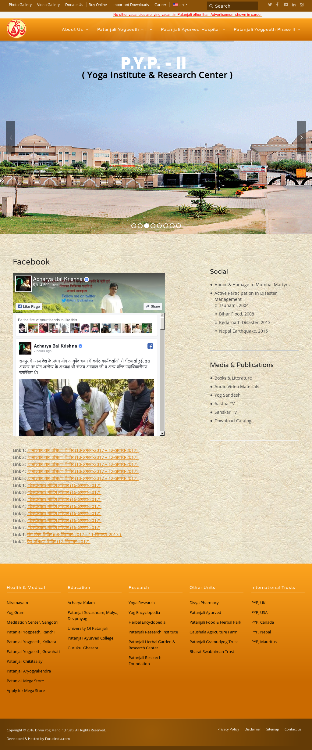 Poojya Acharya Bal Krishan Ji Maharaj Competitors, Revenue and