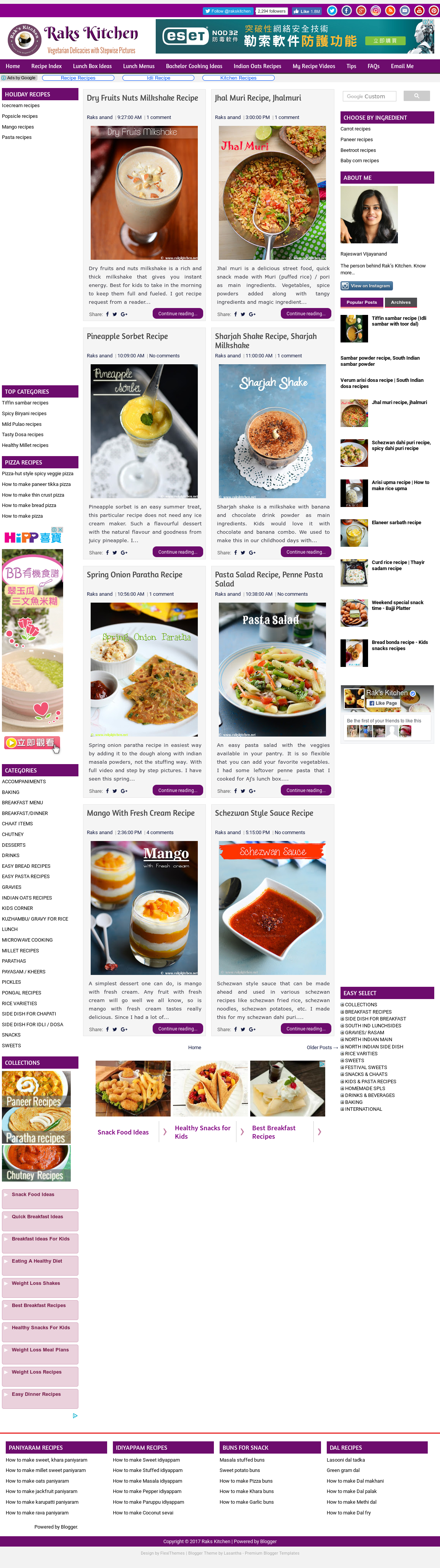 Rak S Kitchen Competitors Revenue And Employees Owler Company Profile