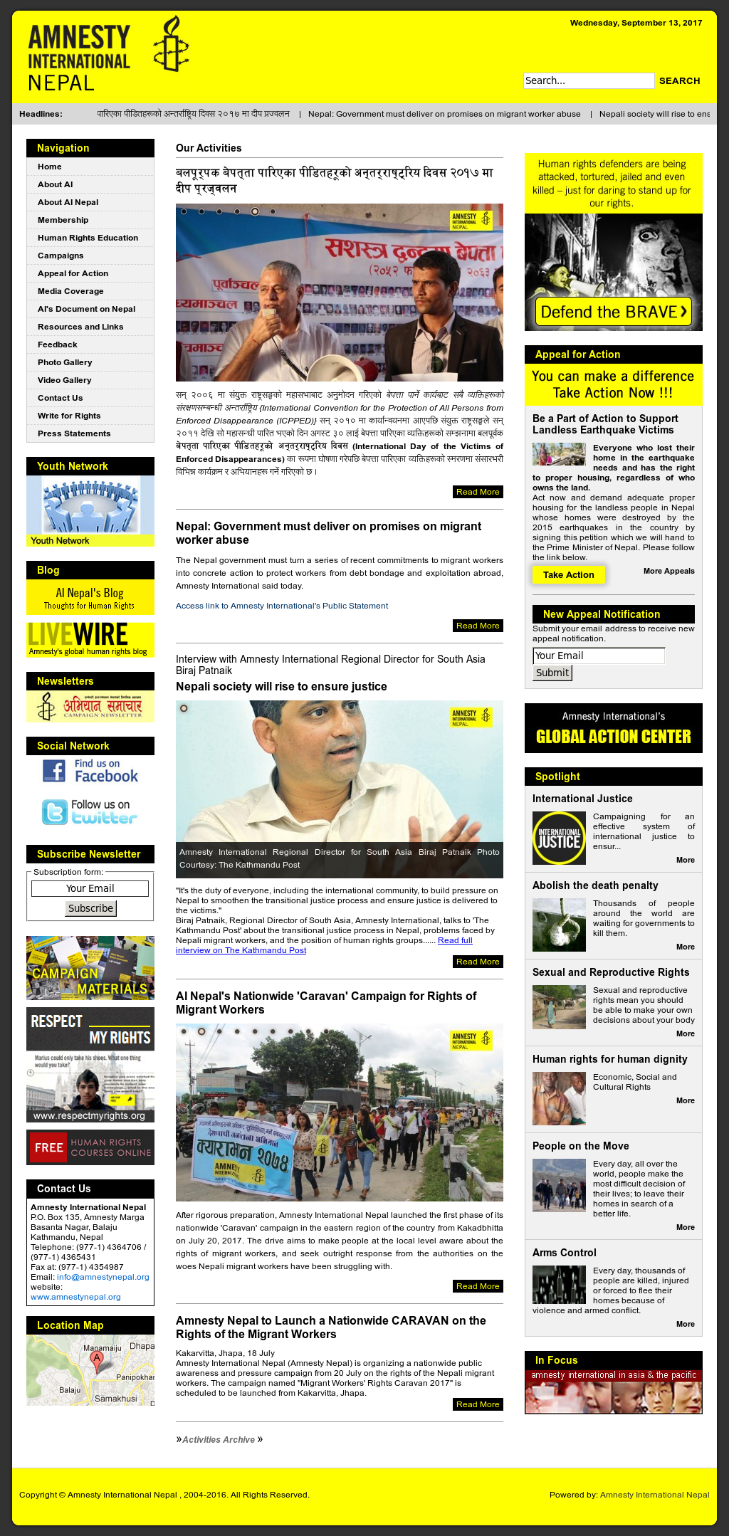 Amnesty International Nepal Competitors, Revenue and Employees