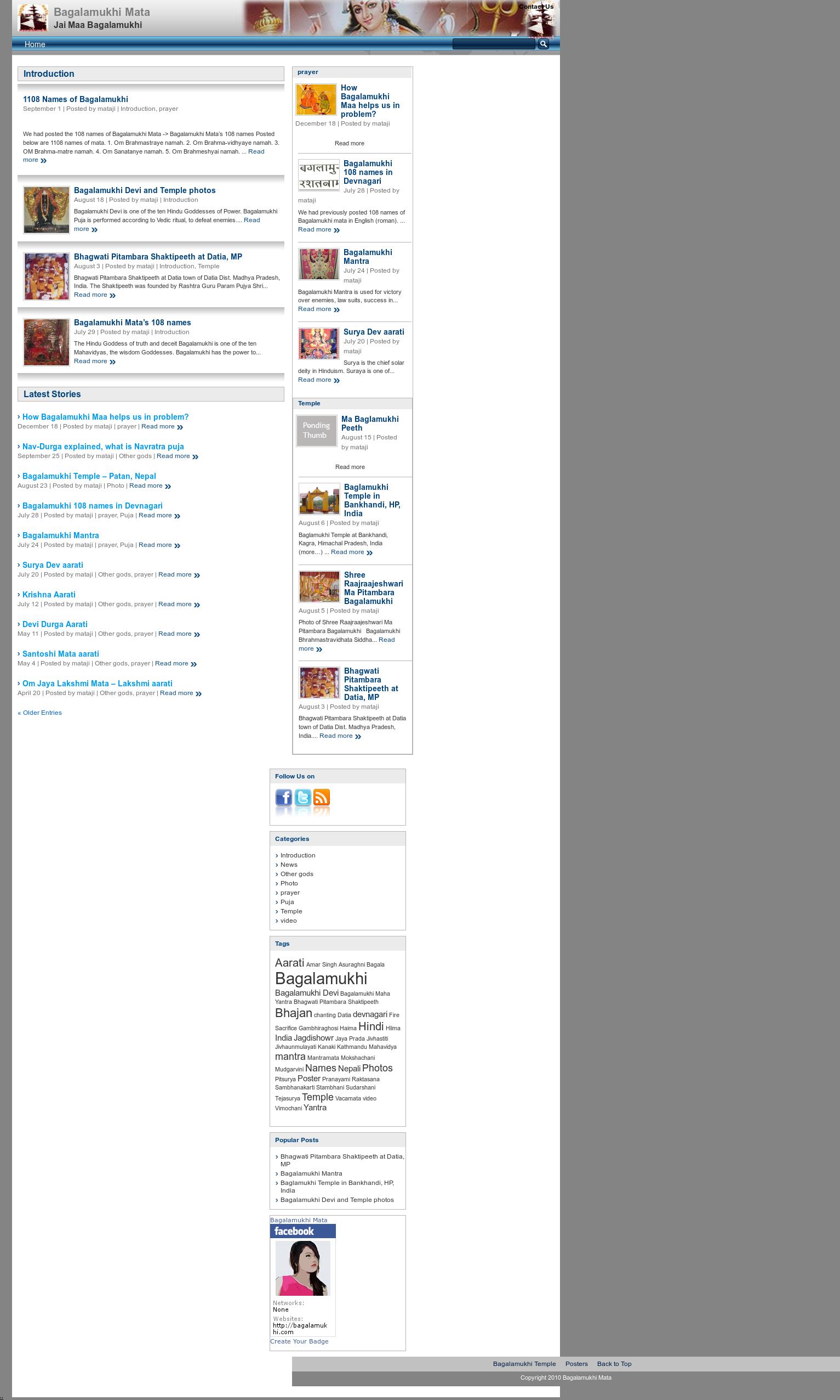 Bagalamukhi Maata Competitors, Revenue and Employees - Owler Company