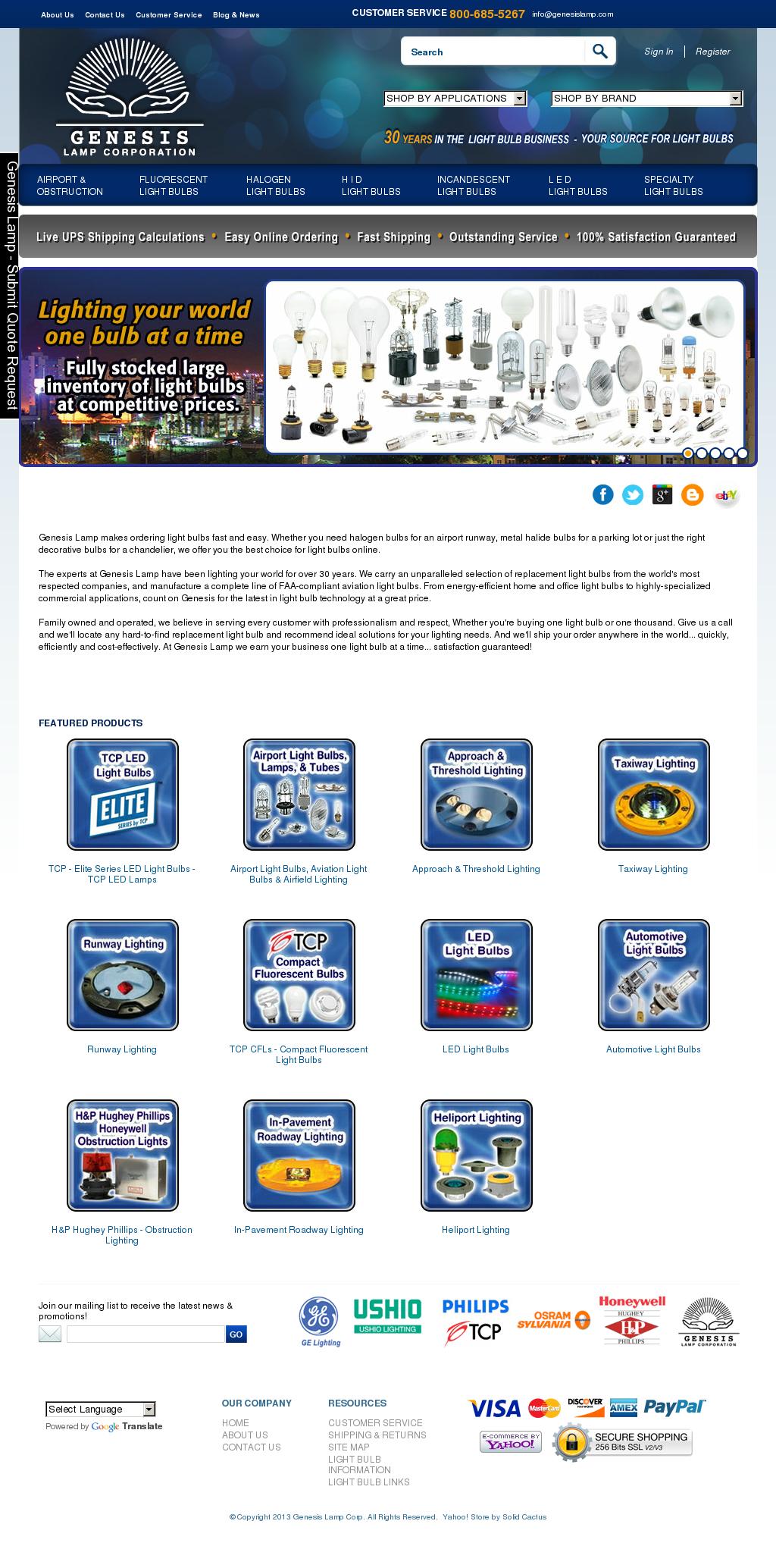 Genesis Lamp Website History