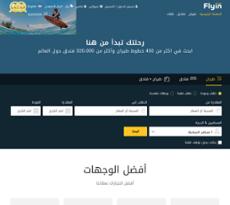 b5ce0f1ac7e8c Owler Reports - Flyin.com Blog الدليل الشامل لـ سياسة الوزن على طيران ناس