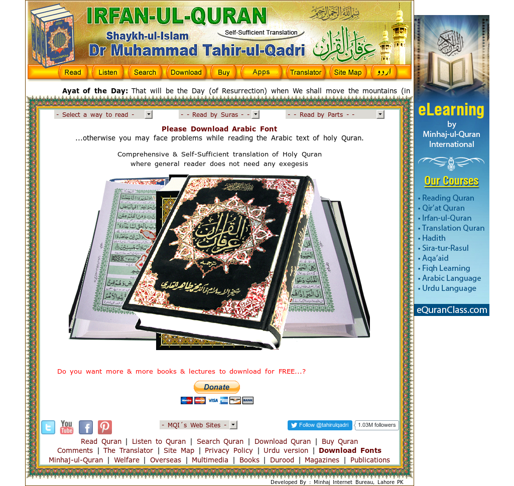 Irfan Ul Quran Competitors, Revenue and Employees - Owler Company